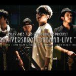 3月13日、Zirco Tokyoにて「UNIQUE PROJECT FIRST ANNIVERSARY ONEMAN -LIVE「BEATS」」 開催!