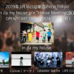 3月16日、Zirco Tokyoにて「in da my house pre. 「House Meeting」」開催!