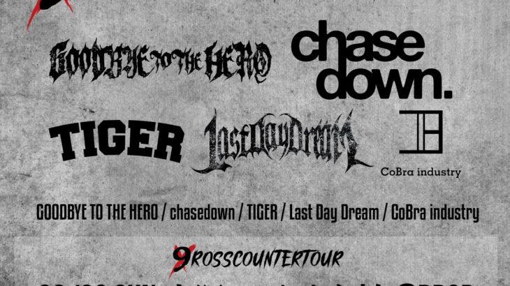 3月3日、アメリカ村DROP GOODBYE TO THE HERO ×Chasedown『 9ROSS COUNTER TOUR』