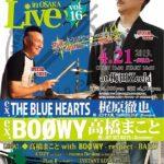 4月21日 梅田Zeela CROSS OVER JAPAN 復興支援LIVE in 大阪vol.16「GIZZY presents〜Rockin' cover sonic〜