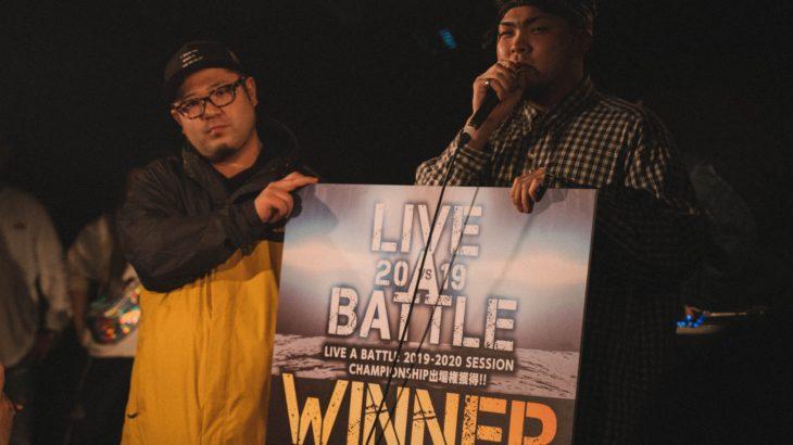 【ライブレポート】2/11、LIVE A BATTLE 『HIP HOP DREAM OTSUKA DEEPA』