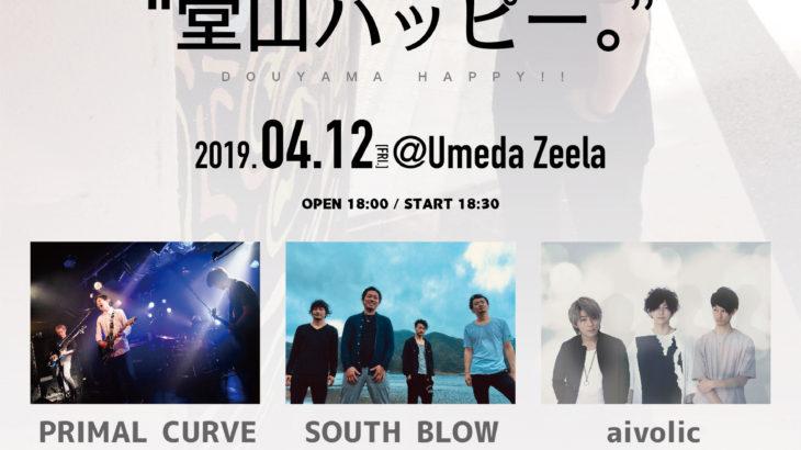 4月12日 梅田Zeela PRIMAL CURVE presents「堂山ハッピー」