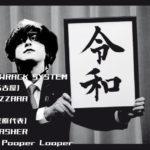 4月30日 北堀江club vijon SCYTHEWRACK SYSTEM pre.【BREAK UP! FES.】~平成から新元号へカウントダウン祭~