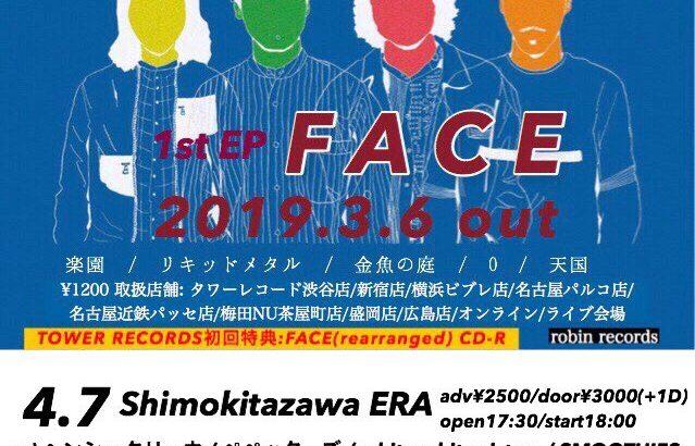 4月26日 北堀江club vijon Burgundy 1st e.p.「FACE」リリースツアー大阪編