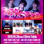 5月20日、Zirco Tokyoにて「Zirco Tokyo 3rd Anniversary UnReverse×Zirco Tokyo Presents「スケベーナイト~U-KI生誕祭~」開催!