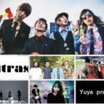 """4月25日、Zirco Tokyoにて「Zirco Tokyo Presents-シックハック 2nd Mini Album""""R1set"""" Release Tour-」開催!"""