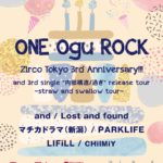 "5月23日、Zirco Tokyoにて「ONE Ogu ROCK vol.4 -ZircoTokyo 3rd Anniversary!!!- and 3rd single ""内部構造/過ぎ"" release tour 〜straw and swallow tour〜」開催!"