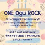 """5月23日、Zirco Tokyoにて「ONE Ogu ROCK vol.4 -ZircoTokyo 3rd Anniversary!!!- and 3rd single """"内部構造/過ぎ"""" release tour 〜straw and swallow tour〜」開催!"""