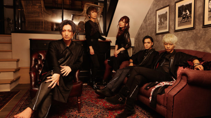 6月22日 梅田Zeela 運命交差点 LIVE TOUR 2019「⾔霊を謳歌する」