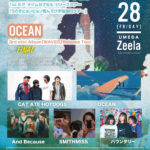 6月28日 期待の若手バンド CAT ATE HOTDOGS と OCEAN のダブルツアーライブを梅田 Zeela にて開催!