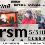 5月31日 北堀江 club vijon にて Re:inA 1st EP リリースイベント「prsm (プリズム)」開催!
