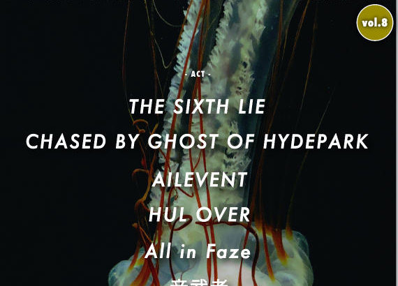 6月3日 心斎橋 VARON にて THE SIXTH LIE, CHASED BY GHOST OF HYDEPARK 出演「Alien Sounds vol.8」