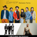 "6月14日 梅田Zeela  YOKOYURE 2nd EP ""CLIFFTOP"" Release Party"
