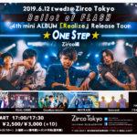 6月12日、Zirco  Tokyoにて「Bullet of FLASH 4th mini ALBUM「Realize」Release Tour【☆ONE STEP☆ 】Zirco編」開催!