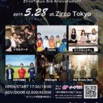 5月28日、Zirco Tokyoにて「SHINJUKU EXPLOSION- ZircoTokyo 3rd Anniversary!!!-」開催!