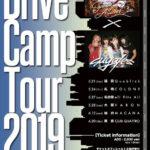5月28日心斎橋VARON Sunrise In My Attache Case、suga/es「Drive Camp Tour」!