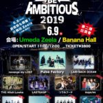 6月9日 梅田Zeela他 ROCKS BE AMBITIOUS 2019 本祭