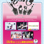 6月4日 心斎橋 VARON「ZEROICHI LIVE!!-vol.6- supported by FM OH!」
