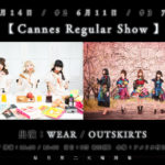 7月9日 アメリカ村 DROP で WEAR、OUTSKIRTS 出演「Cannes Regular Show #3」