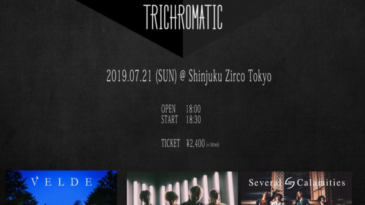 7月21日、Zirco Tokyoにて「TRICHROMATIC」開催!