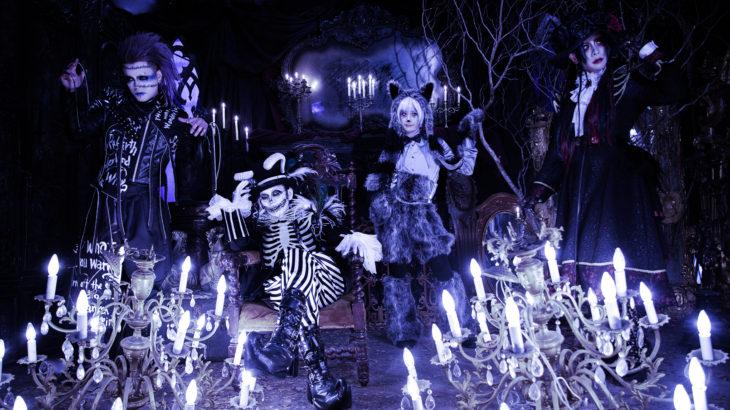 """7月14⽇梅田Zeela Leetspeak monsters, REIGNら出演『Category """"Trip""""~to First Destination~』!"""