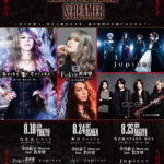 8月24日梅田Zeela WARD LIVE MEDIA PRESENTS「BEAUTIFUL METAL SCREAMER」Supported by BURRN!