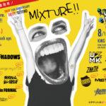 8月12日「UZMK pre.『Effected☆fuck ups』11巻⽬ vs アメリカ村DROP 16th ANNIVERSARY」開催!
