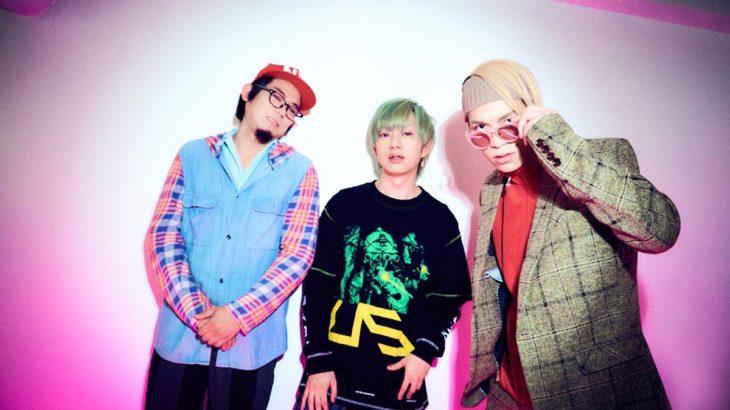 """8月2日梅田Zeela Migimimi sleep tight SUMMER TOUR """"CONTINUE TO LIVE"""""""