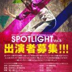 8月28日(水)吉祥寺CLUB SEATA:ジョイントダンスイベント【SPOTLIGHT】Vol.6開催