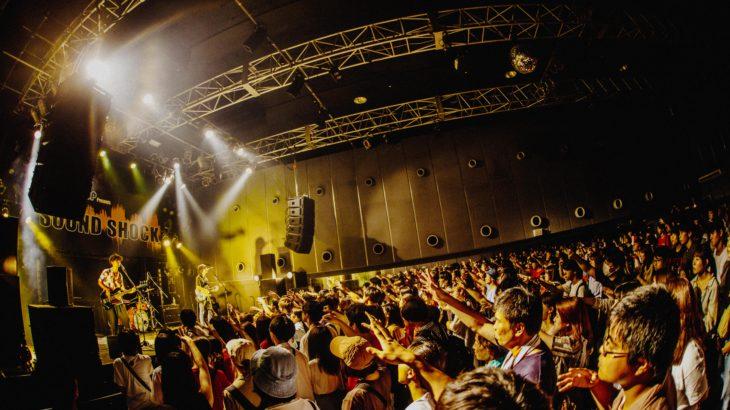 関西最大級の大学生合同ライブイベント!BASS ON TOP Presents SOUNDSHOCK2019!@レポート
