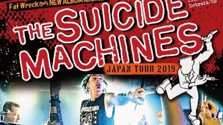 """10月17日 堺東 Goith「GOISKA GO!! EXTRA """"The Suicide Machines JAPAN TOUR 2019""""」"""