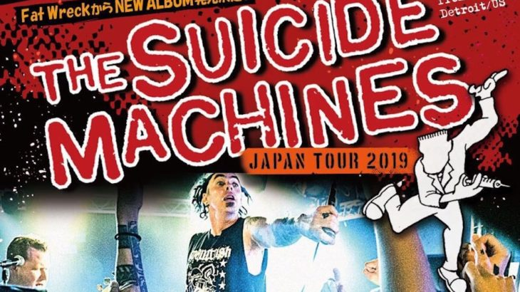 "10月17日 堺東 Goith「GOISKA GO!! EXTRA ""The Suicide Machines JAPAN TOUR 2019""」"