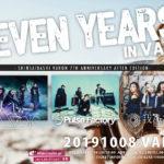 10月8日心斎橋VARON 「Seven Years in VARON -⼼斎橋VARON 7th Anniversary after edition-」