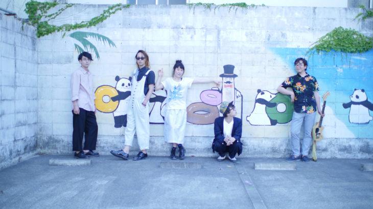 11月9日北堀江club vijon「soratobiwo 1st full album「スタンドバイミー」release tour final『STAND BY ME』」