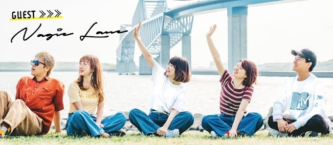 【Nagie Lane】BASS ON TOPがお送りするアカペラトークライブ「Talk to you.」