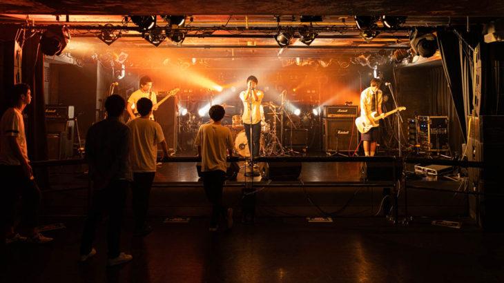 【ライブレポート】9月2日Zirco Tokyo 学生とインディーズバンドの祭典『SAIフェス Vol.3』