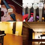 【貸し練習室(レンタルスタジオ)で音楽教室開講】ご自身の音楽教室・レッスン室としてご利用いただけるスタジオ