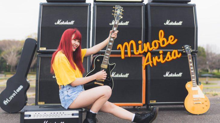 11月16日北堀江club vijon みのべありさ1st MIni Album「Side Story」Release Tour Final 【みのべありさ×Minobe Arisa ONEMAN LIVE】