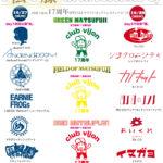 10月28日北堀江club vijon17周年 【松藤ROCK FESTIVAL'19】day2千秋楽「藤」