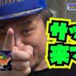 【UZMK】ライブ&トーク!<1日1組ライブハウスで今注目のアーティスト紹介番組「MUSIC×HUNTER 365」>