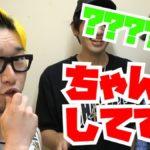 【STEP UP BOYS(カリ)】ライブ&トーク!<1日1組ライブハウスで今注目のアーティスト紹介番組「MUSIC×HUNTER 365」>