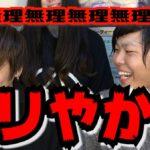 【raciku】ライブ&トーク!<1日1組ライブハウスで今注目のアーティスト紹介番組「MUSIC×HUNTER 365」>