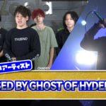【CHASED BY GHOST OF HYDEPARK】ライブ&トーク!<1日1組ライブハウスで今注目のアーティスト紹介番組「MUSIC×HUNTER 365」>