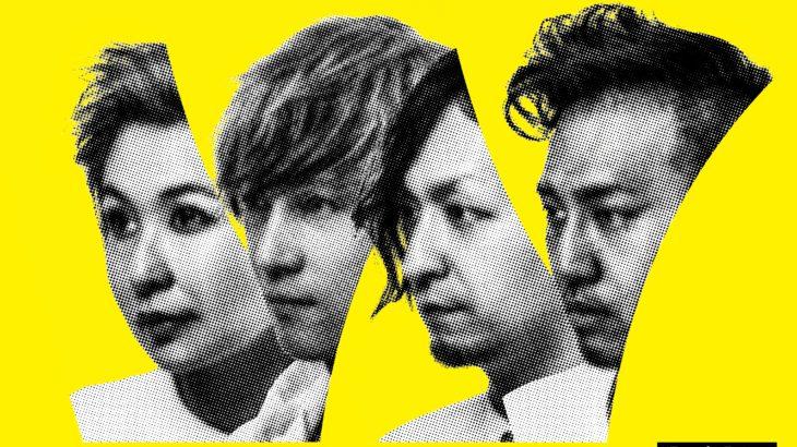 """12月6日アメリカ村DROP「3rd Full ALBUM『IRabBits』Release """"This Is IRabBits""""TOUR 2019」"""