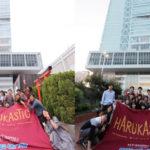 【HARUKASTIC】-あべのハルカス-Acoustic Live@あべのハルカス近鉄本店ウイング館10階屋上「ハルカスウイングガーデン」