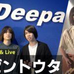 【シゼントウタ】ライブ&トーク!<1日1組ライブハウスで今注目のアーティスト紹介番組「MUSIC×HUNTER 365」>