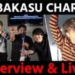 【SOBAKASU CHARLIE】ライブ&トーク!<1日1組ライブハウスで今注目のアーティスト紹介番組「MUSIC×HUNTER 365」>