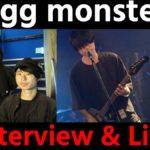 【egg monster】ライブ&トーク!<1日1組ライブハウスで今注目のアーティスト紹介番組「MUSIC×HUNTER 365」>