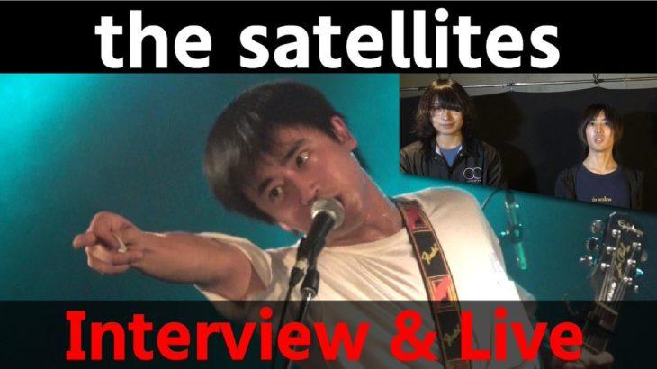 【the satellites】ライブ&トーク!<1日1組ライブハウスで今注目のアーティスト紹介番組「MUSIC×HUNTER 365」>