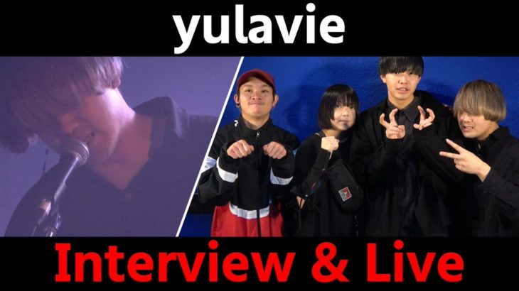 【yulavie】ライブ&トーク!<1日1組ライブハウスで今注目のアーティスト紹介番組「MUSIC×HUNTER 365」>